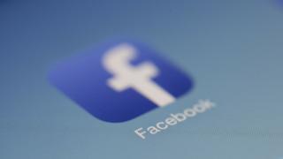 Αυξήθηκαν οι μηνιαίοι χρήστες του Facebook