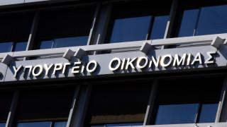 Υπουργείο Οικονομίας: Ενισχύθηκε η ανάκαμψη της ελληνικής οικονομίας