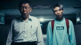 Κάνε το σωστό! To rap του δημάρχου στην κορυφή της νέας πολιτικής της Ασίας (vid)