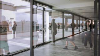 Εθνικό Μουσείο Σύγχρονης Τέχνης: το ΥΠΠΟΑ αναζητάει τον επόμενο καλλιτεχνικό του διευθυντή
