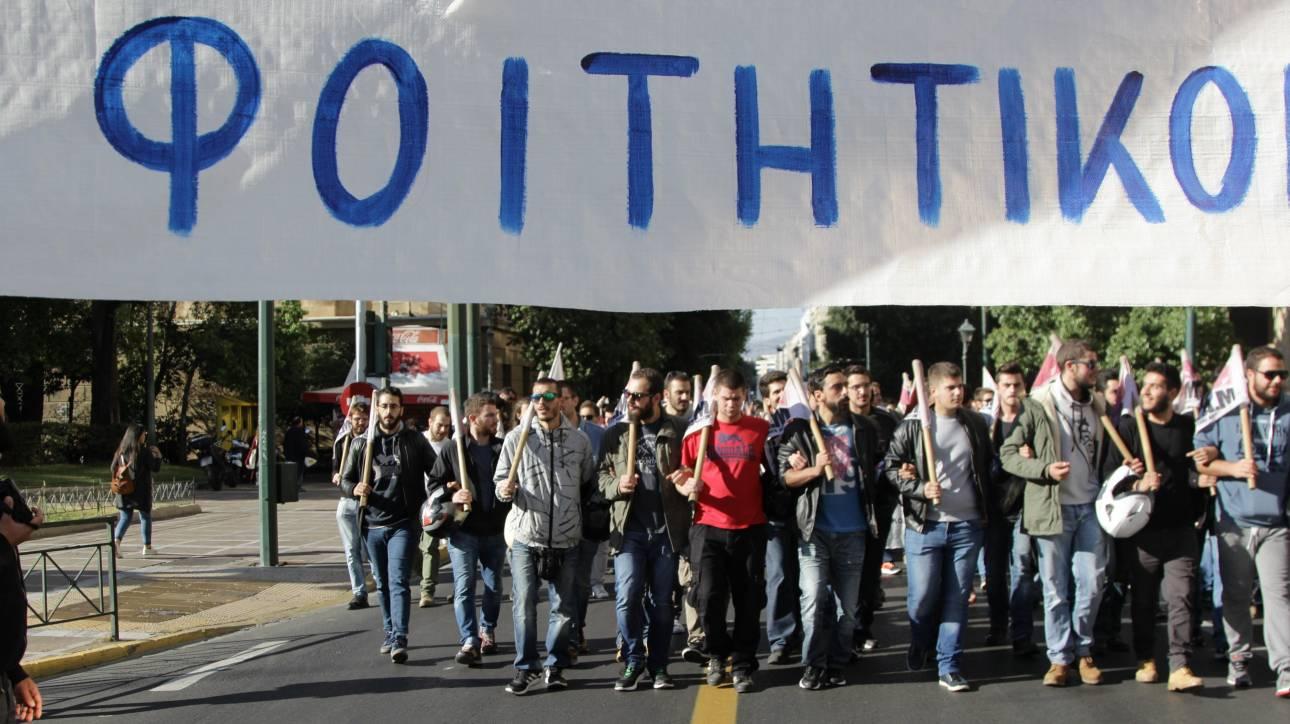 Πορείες και συγκεντρώσεις στο κέντρο της Αθήνας