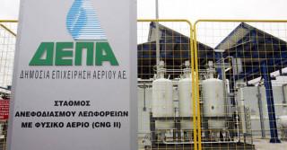 Ποινική δίωξη κατά του Θεόδωρου Κιτσάκου για την υπόθεση ΔΕΠΑ - Ελληνικά Λιπάσματα
