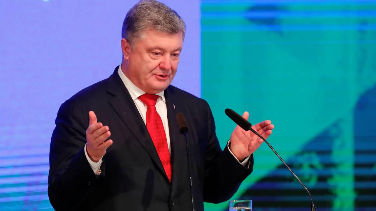 Οικονομικές κυρώσεις σε 322 Ουκρανούς επέβαλε η Ρωσία - Ανάμεσά τους και ο γιος του Ποροσένκο
