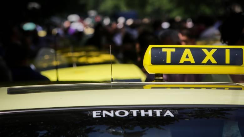 Στάση εργασίας στα ταξί: Δείτε πότε έχει προγραμματιστεί