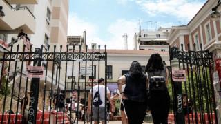 Μετεγγραφές φοιτητών 2018: Ξεκίνησαν οι αιτήσεις για το 5%