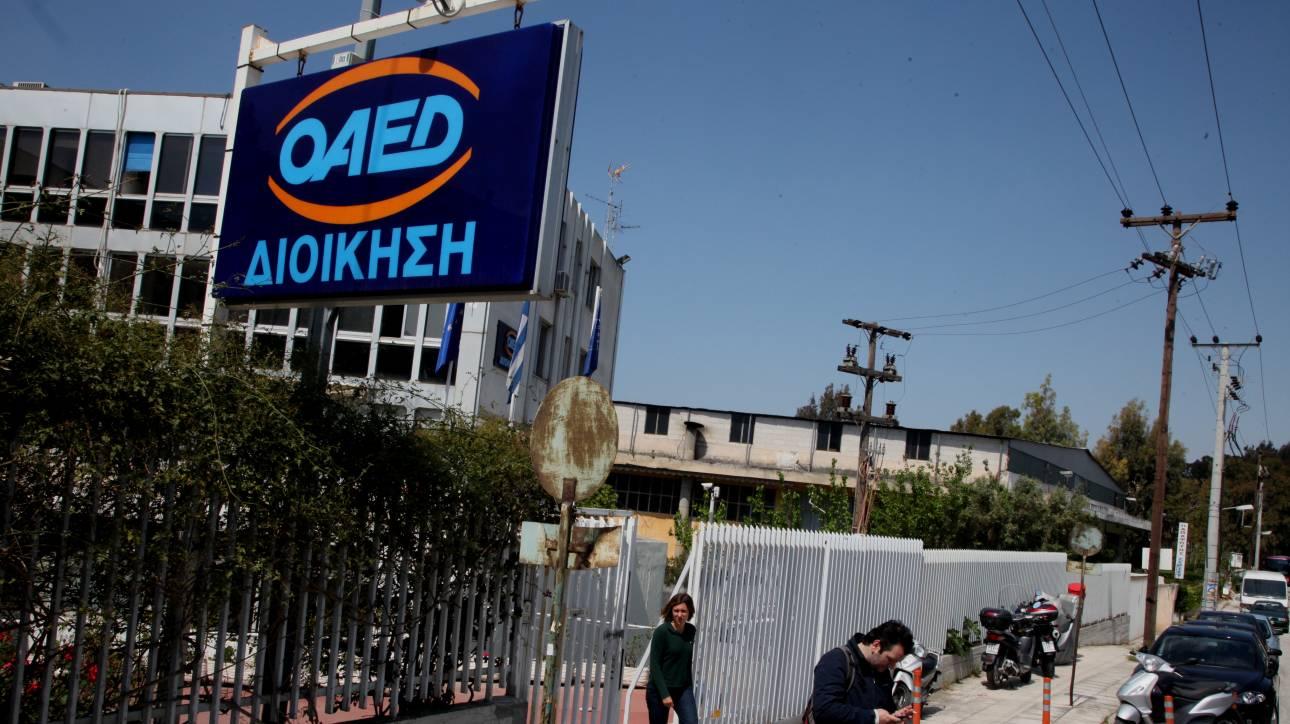 ΟΑΕΔ: Προ των πυλών νέο πρόγραμμα για 6.000 προσλήψεις πτυχιούχων