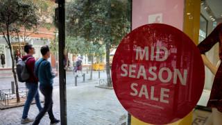 Ενδιάμεσες φθινοπωρινές εκπτώσεις 2018: Ποια Κυριακή θα είναι ανοιχτά τα καταστήματα