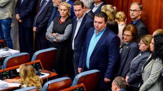 ΠΓΔΜ: «Παγώνουν» τα περιουσιακά στοιχεία του VMRO-DPMNE