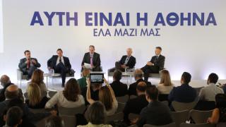 Ένωση δυνάμεων για να γίνει η Αθήνα κορυφαίος τουριστικός προορισμός