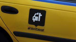Συνεχίζεται η κόντρα μεταξύ ΒΕΑΤ και των συνδέσμων ταξί