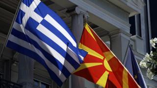 Αρχίζουν οι εργασίες της Μεικτής Διεπιστημονικής Επιτροπής Εμπειρογνωμόνων Ελλάδας – πΓΔΜ