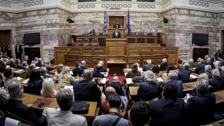 Αναθεώρηση Συντάγματος: Κατατέθηκε η πρόταση του ΣΥΡΙΖΑ