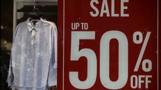 Ενδιάμεσες φθινοπωρινές εκπτώσεις 2018: Ποια Κυριακή θα είναι ανοιχτά τα μαγαζιά
