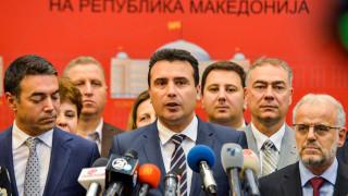 πΓΔΜ: Τι περιλαμβάνουν οι συνταγματικές τροπολογίες που εγκρίθηκαν από το υπουργικό συμβούλιο