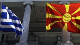 Επιτροπή Εμπειρογνωμόνων Ελλάδας - πΓΔΜ: Συμφωνία για διαγραφή «ιστορικών αναφορών» στα βιβλία