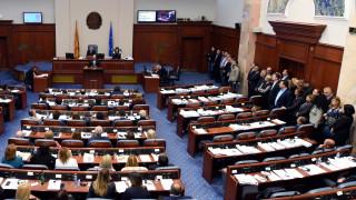 πΓΔΜ: Την 1η Δεκεμβρίου θα ψηφιστούν από τη Βουλή οι τροπολογίες του Συντάγματος