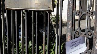 Εισβολή στην πρεσβεία της Αργεντινής: Ποιο είναι το ηγετικό στέλεχος του Ρουβίκωνα που συνελήφθη
