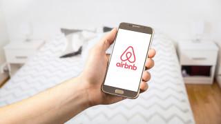 «Σαφάρι» της ΑΑΔΕ: Τι ζητά από τις πλατφόρμες τύπου Airbnb