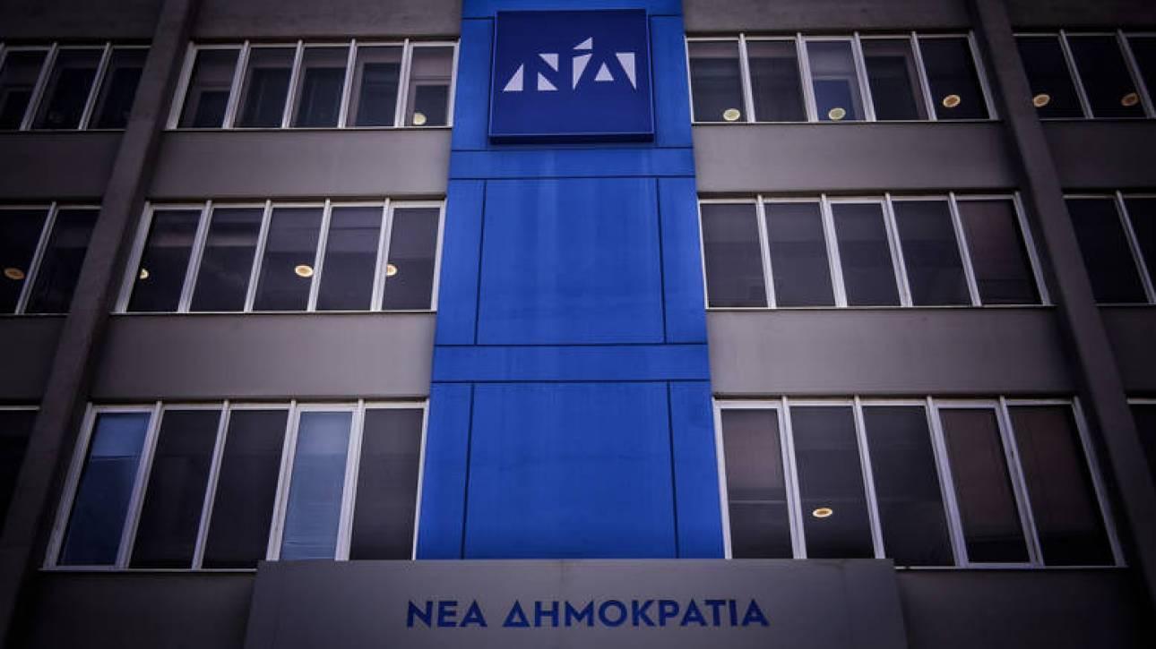 Πηγές ΝΔ: Ο Μητσοτάκης δεν έχει σκοπό να αναλάβει το υπουργείο Δικαιοσύνης