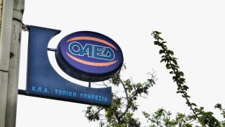 ΟΑΕΔ: Έρχεται νέο πρόγραμμα για 6.000 προσλήψεις πτυχιούχων