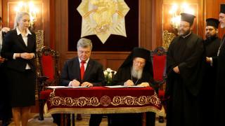 Σύμφωνο Συνεργασίας υπέγραψαν Βαρθολομαίος - Ποροσένκο