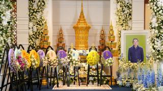 Το τελευταίο «αντίο» στον Ταϊλανδό ιδιοκτήτη της Λέστερ