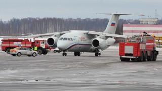 Ρωσία: Τρόμος στον αέρα-Αναγκαστική προσγείωση αεροσκάφους