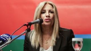 Γεννηματά: Αρκετά με το «ταγκό ανευθυνότητας» ΣΥΡΙΖΑ και ΝΔ