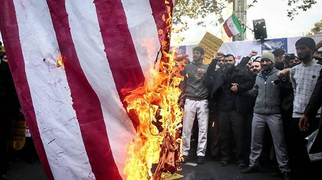 Ιράν: Διαδηλώσεις για την επέτειο κατάληψης της πρεσβείας των ΗΠΑ και ενόψει των κυρώσεων