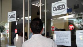 ΟΑΕΔ: Έρχονται 6.000 προσλήψεις πτυχιούχων