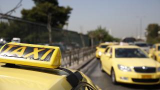 Στάση εργασίας στα ταξί: Πότε τραβούν «χειρόφρενο»