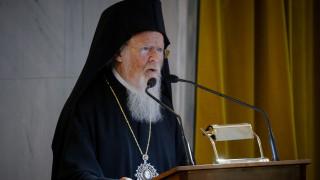 Μήνυμα Βαρθολομαίου στη Μόσχα: Εσείς μιλάτε για σχίσμα, εμείς για αγάπη