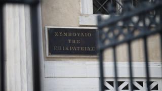 Προσφυγή στο ΣτΕ κατά της μεταβίβασης μνημείων στο Υπερταμείο