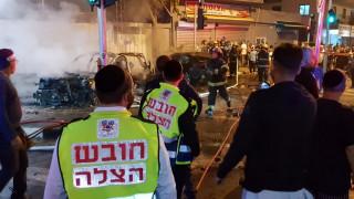 Ισραήλ: Δύο νεκροί από έκρηξη παγιδευμένου αυτοκινήτου στο Τελ Αβίβ