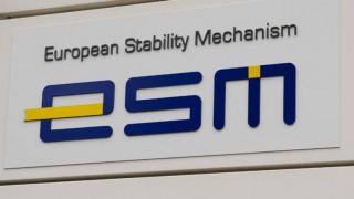 FAZ: 10 κράτη ζητούν πιο σκληρά μέτρα για τις χώρες που θα δανείζονται από τον ESM