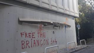 Προσαγωγές για την επίθεση στο Γαλλικό Ινστιτούτο