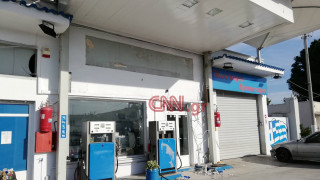 Επιχείρηση του ΣΔΟΕ σε πρατήριο υγρών καυσίμων με… μπουλντόζες