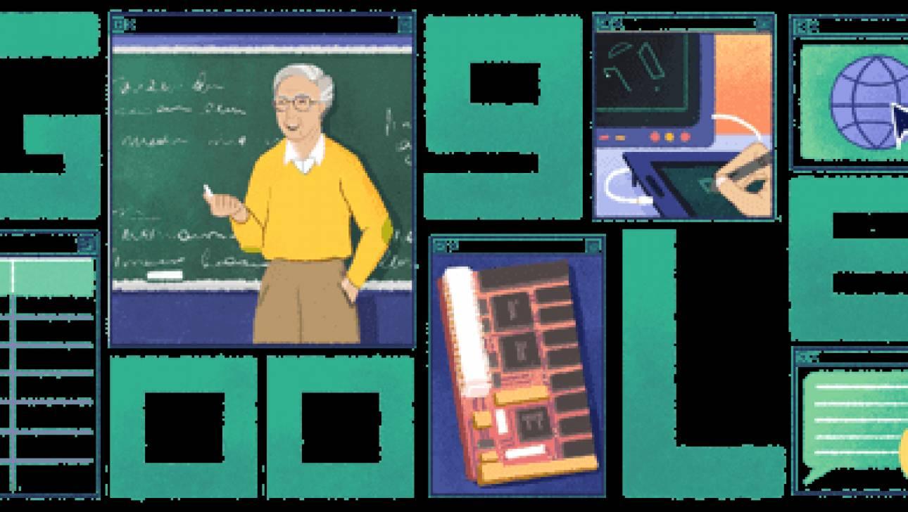 Μιχάλης Δερτούζος: Ποιος ήταν ο Έλληνας επιστήμονας που τιμάται με το Doodle της Google