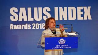 Βράβευση της ΒΙΑΝΕΞ Α.Ε στα «Salus Index Awards 2018»