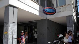 ΟΑΕΔ: Χιλιάδες θέσεις απασχόλησης σε υπηρεσίες του υπουργείου Μεταναστευτικής Πολιτικής