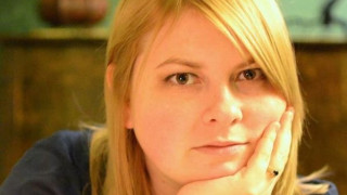 Νεκρή από βιτριόλι: Υπέκυψε στα τραύματά της η Ουκρανή ακτιβίστρια που δέχτηκε επίθεση με οξύ