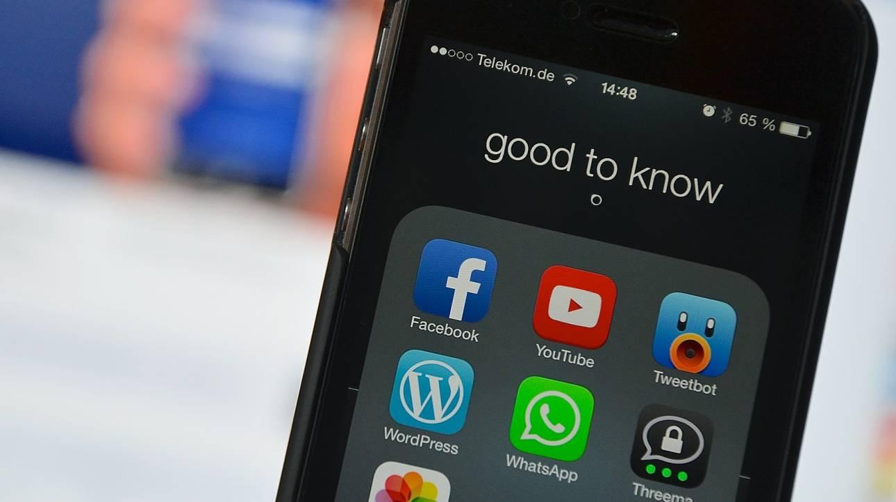 Γαλλία: 14χρονος πέθανε από το «Momo Challenge» - Ο πατέρας μηνύει YouTube και WhatsApp