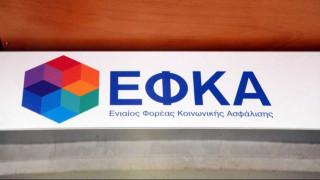 Πώς συμπληρώνεται η αίτηση διεκδίκησης των αναδρομικών από τον ΕΦΚΑ