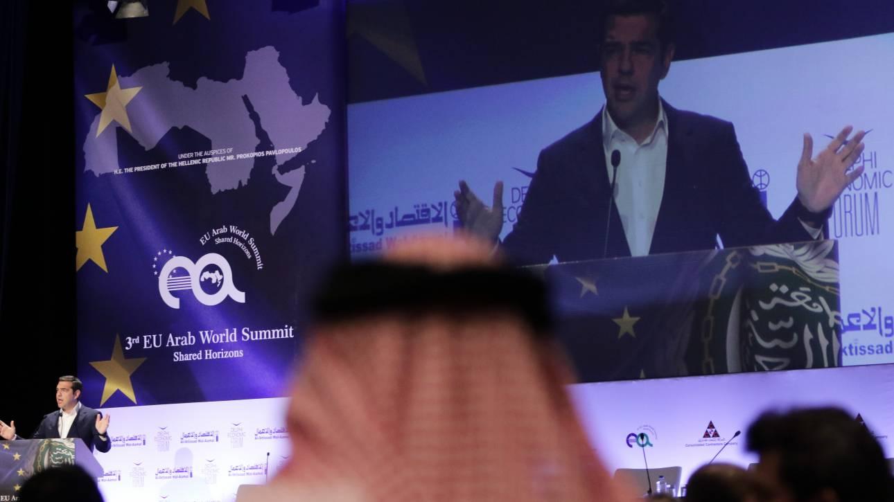 Κοινοί στόχοι συνεργασίας στην Ευρω-Αραβική Σύνοδο των Αθηνών