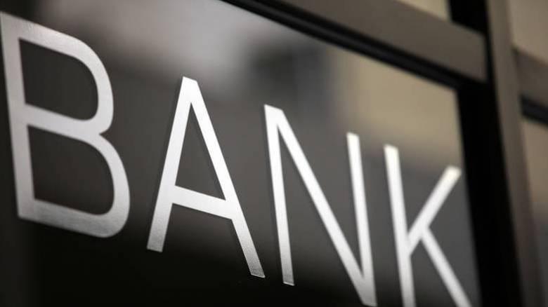Handelsblatt: «Επιδεινώνεται η κατάσταση των ελληνικών τραπεζών»