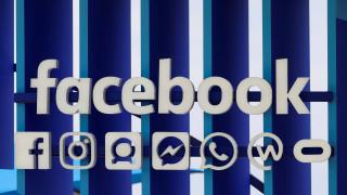 Ενδιάμεσες εκλογές ΗΠΑ: Μπλόκο του Facebook σε δεκάδες λογαριασμούς