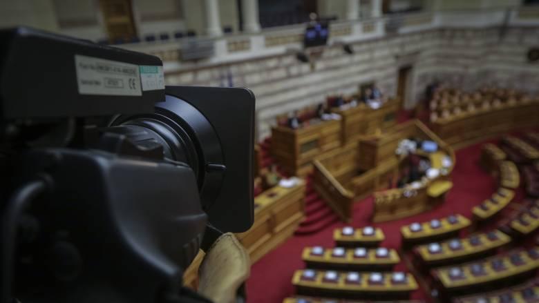 Επίκαιρη ερώτηση βουλευτών ΣΥΡΙΖΑ σε Τσίπρα - Παππά για την υπόθεση Κατσίφα
