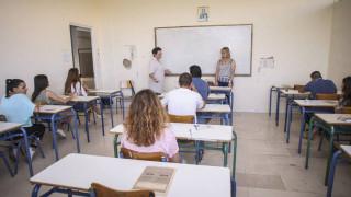Προσλήψεις αναπληρωτών εκπαιδευτικών από το υπουργείο Παιδείας