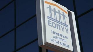 ΕΟΠΥΥ: Ποιες οι αλλαγές στις εξετάσεις και τις αποζημιώσεις των ασφαλισμένων