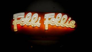 9cf7f22c22 Καταγγέλλονται τα ομόλογα της Folli-Follie